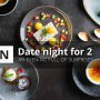 Dalliance, Win a Date Night for 2 with our New Menu Launch