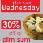 Dim Sum Wednesday