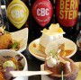 Craft Beer & Canape Special during the month of June